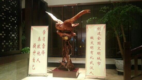 KouWei Tang (WuHanWu Chang)