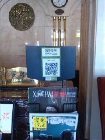 Xiaogan, Kina: 锦怡大酒店