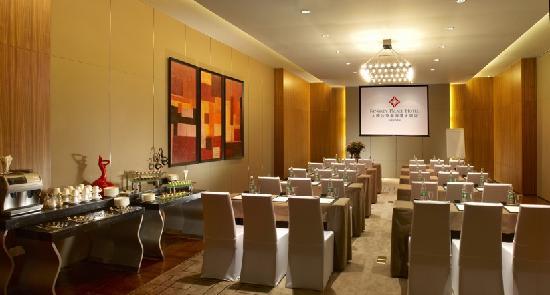 Kingkey Palace Hotel Shenzhen: 茶歇