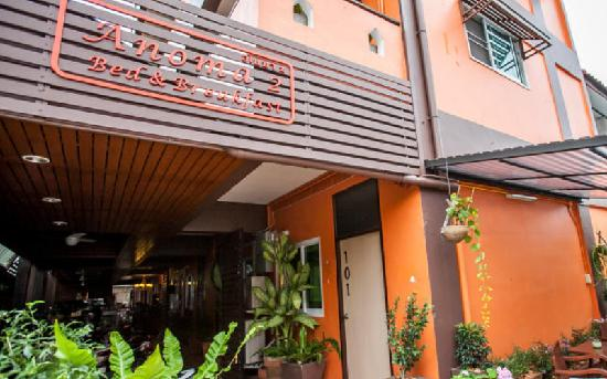 Anoma Boutique House: Anoma Bed and Breakfast