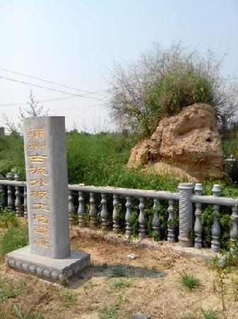 Puzhou Cultural Heritagecity