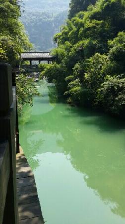 Sanxia Family Scenic Resort : 三峡人家