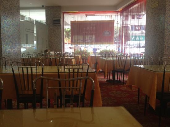 Grand 0773 Hotel: 早餐餐厅