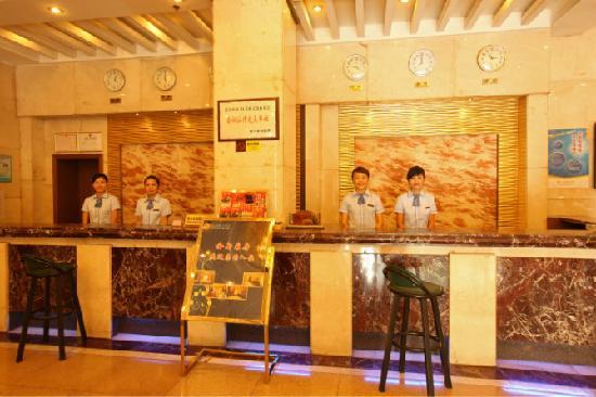 Yiyou Xiaofang Hotel: 大堂