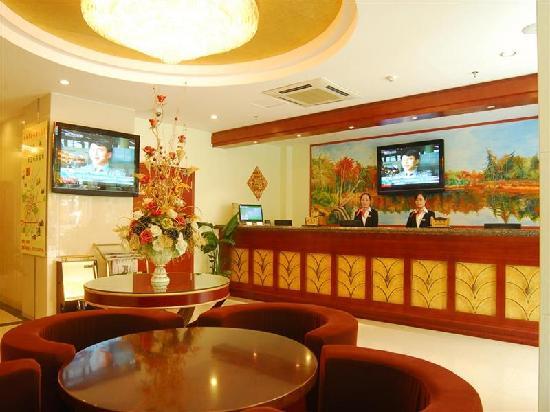 Yifang Hotel : 大堂