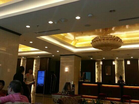 Sunworld Hotel Beijing: 酒店大堂喝茶。