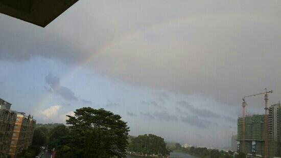 Big Shield Forest Park: 仙女湖彩虹