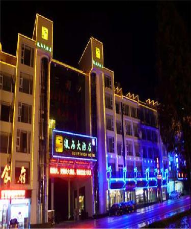 Elan Inn Huangshan Scenic Spot Tangkou: 酒店夜间外景