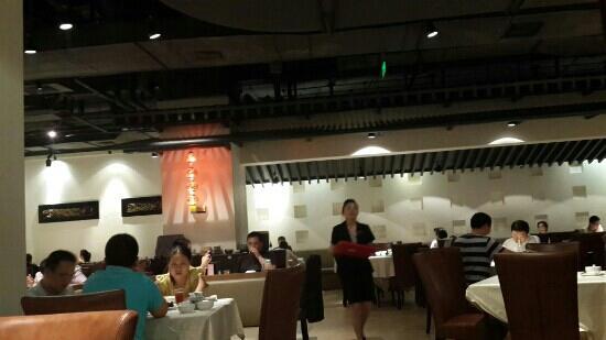 BaShu Feng (AiGuo Road): 巴蜀风