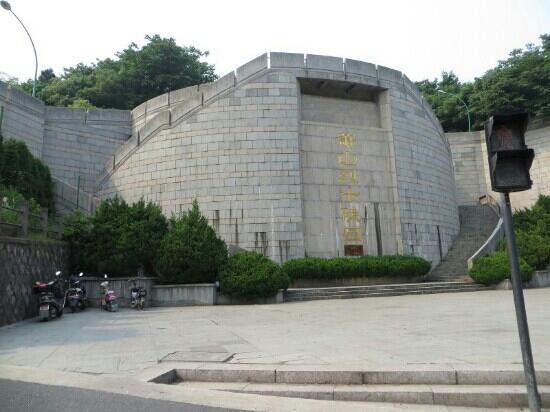 Hangzhou Xiaoshan Mountain: 萧山烈士陵园
