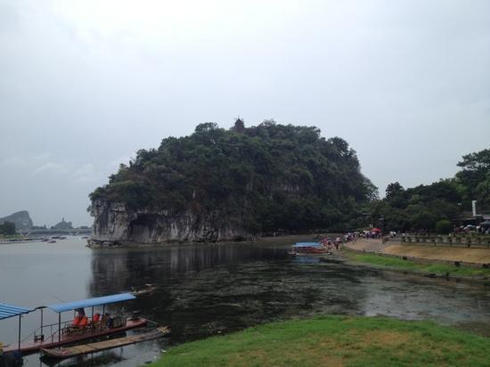 Xiangbishan Park : 象山