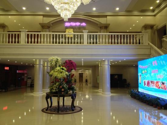 Huanghai Hotel : 大厅