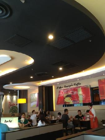 Pizza Hut (Guangqu Road)