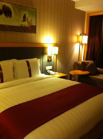 Holiday Inn Shanghai Jinxiu : 床