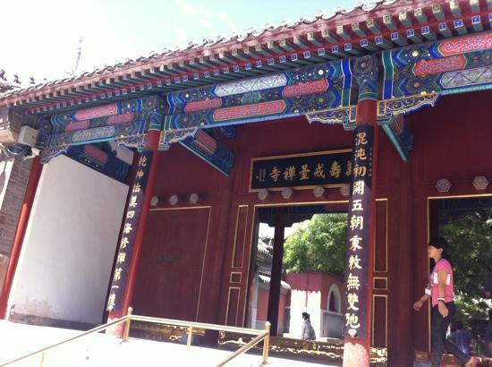 Jie Tai Temple: 山门