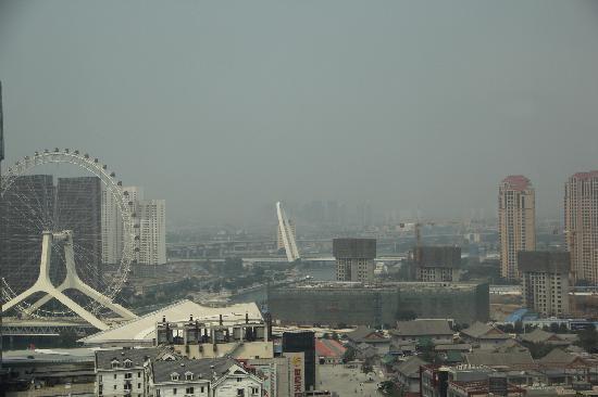 Holiday Inn Express Tianjin City Center: 外景