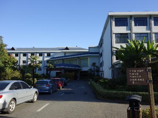 East White Lake Leisure Center : 酒店主楼外观