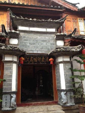 Gucheng Yinxiang Hotel : 古城印象