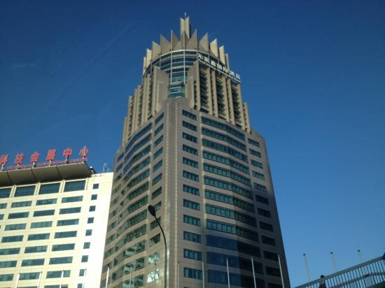 Yuanchenxin International Hotel: ok