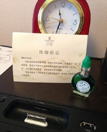 Zhejiang Xizi Hotel: 贴心