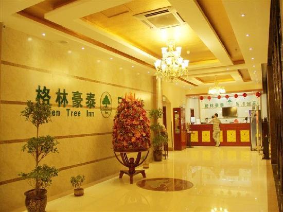 Shou County, Cina: 大堂