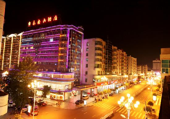 永安大酒店 (Yong An Hotel) -永...