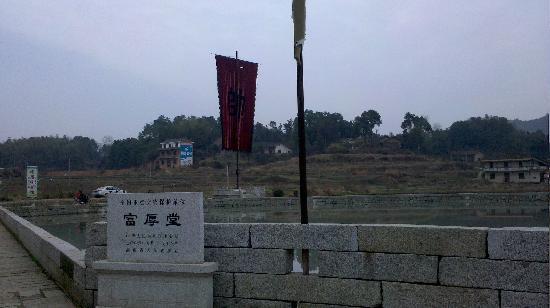 Guofan Zeng Former Residence: 故居
