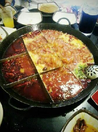 福缘串串香特色火锅