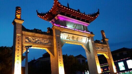 Hengshan County, China: 衡山
