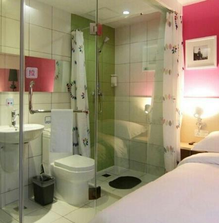 100 Inn Tianjin Hongqiao Qinjian Avnue: 房间