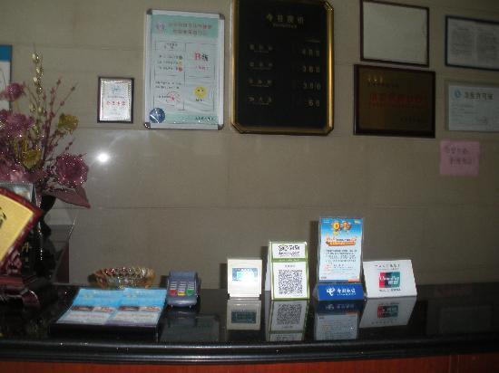 Suhao Hotel : 二维码