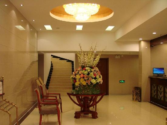 GreenTree Inn Huaibei Normal University Express Hotel: 大堂