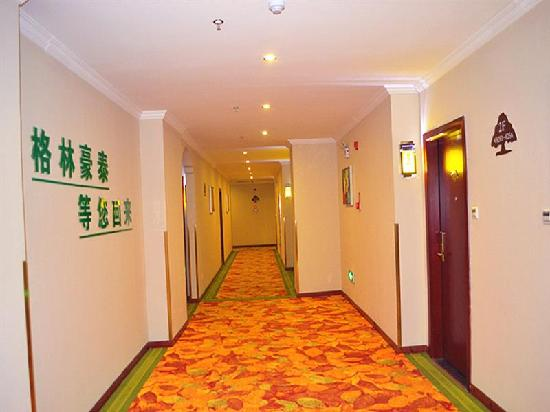 GreenTree Inn Hefei Tongcheng South Road Business Hotel: 早餐