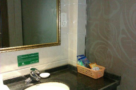 Gui Xing Hotel: 浴室