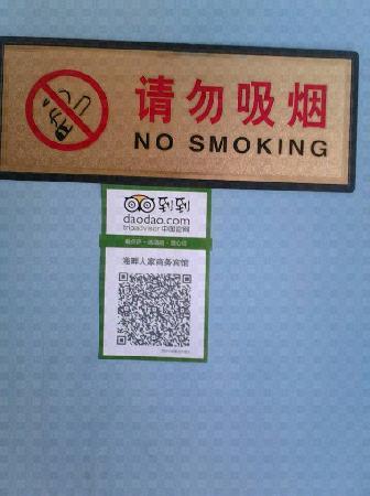 Haipan People Business Hotel: 到到贴纸
