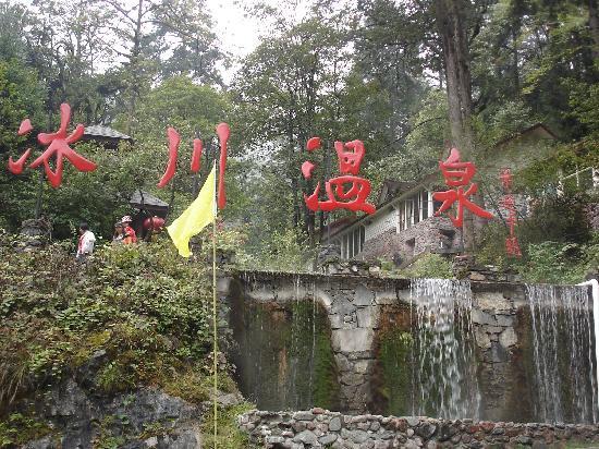 Hailuogou No.2 Camp Hot Spring Resort