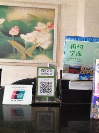 Baiyun Villa: 二维码设置