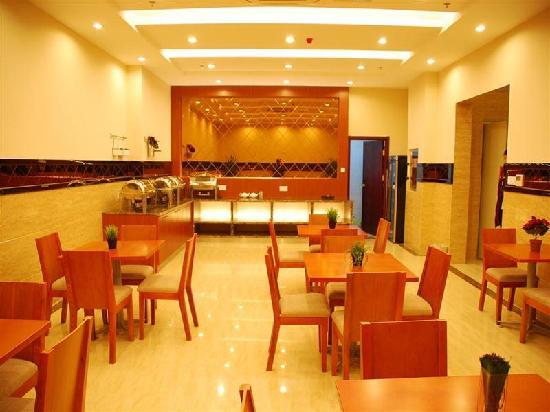 Dingyuan County, Chiny: 餐厅