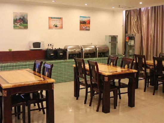 GreenTree Inn Bozhou Weiwu Road Business Hotel: 餐厅