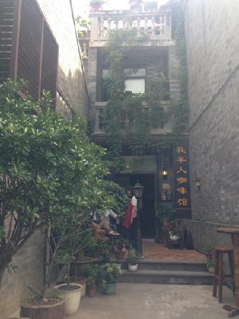 MuYangRen Coffee (Yue MaChang)