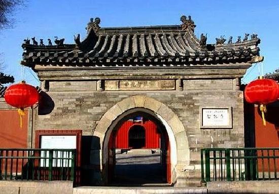 Zhihua Temple : 不错吧