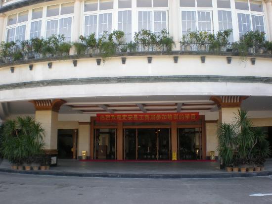 Door Picture Of Xinglong Treasure Island Hotspring Hotel Wanning Tripadvisor