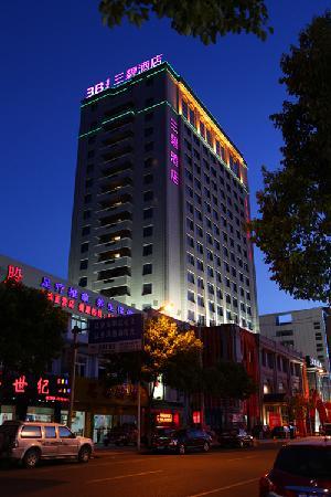 3B Hotel Yuyao Shengshan
