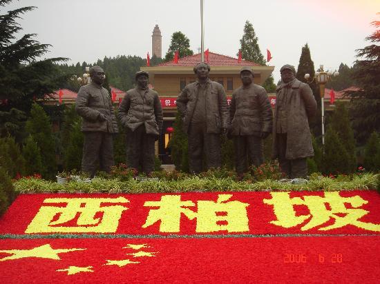 Xibai Hillside : 红艳艳