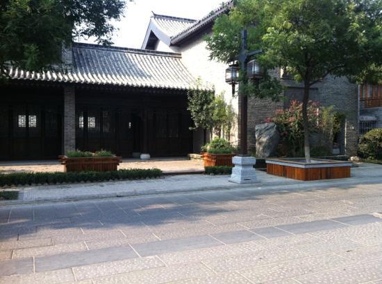 Dengzhou Ancient City : 古