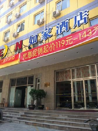 Home Inn Shijiazhuang Weiming South Main Street Qiaoxi Local Council