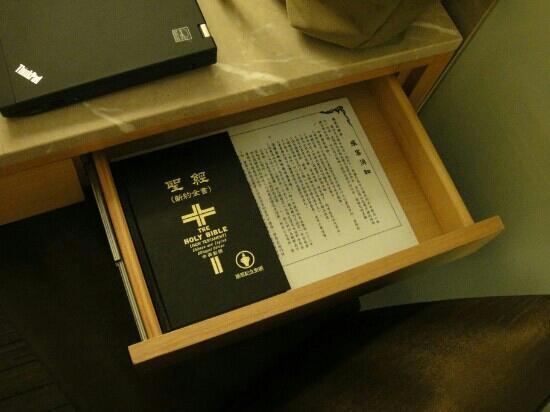 Li Yuan Hotel: 抽屉里的圣经