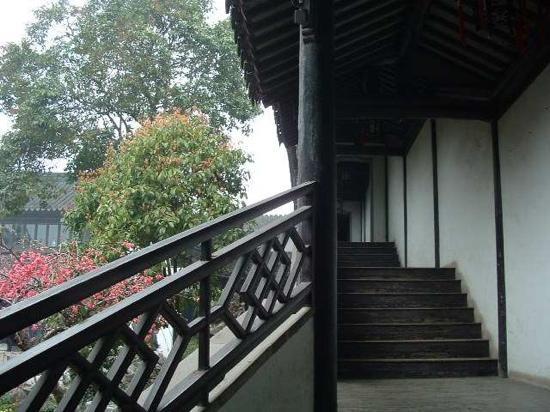 Yanjia Garden: 很好