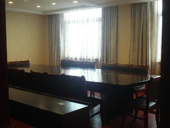GreenTree Inn Chaohu Xiangyang Road Business Hotel : 会议室