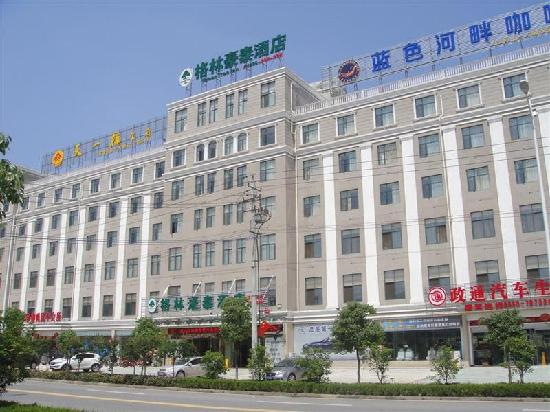 GreenTree Inn Wuhu Fanchang Anding Road: 外立面